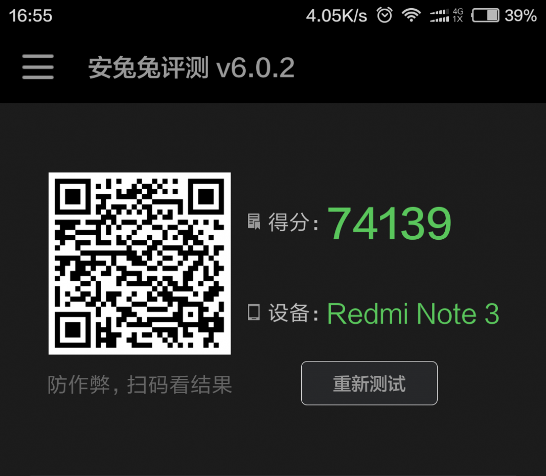 Xiaomi Redmi Notes 3 Pro: excellent results in the benchmarks for