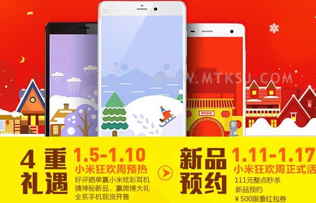 Xiaomi teaser