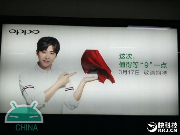 Oppo Encuentra 9