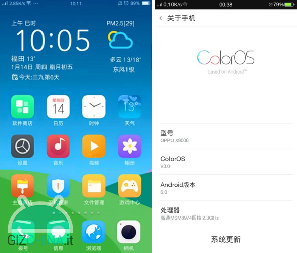 ColorOS 3 0 based on Android M coming soon for OPPO Find 7a