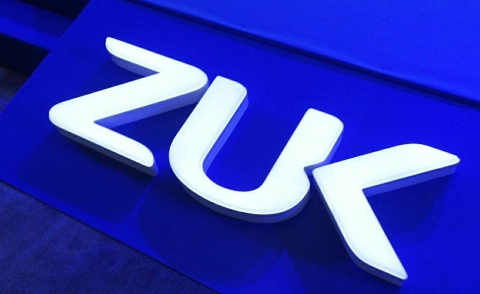 Logomarca da Zuk