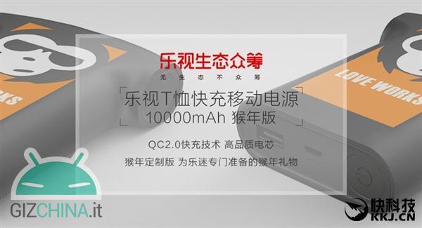 LeEco Powerbank 10000 mAh