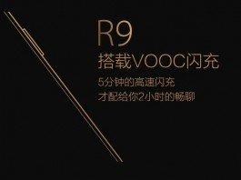 Oppo r9 super vooc
