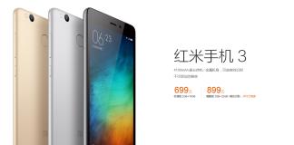 Xiaomi Redmi 3 alta
