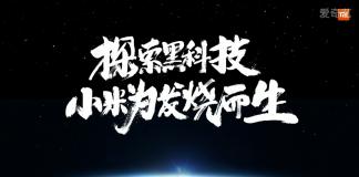 Xiaomi Smartphone Sconosciuto Certificato