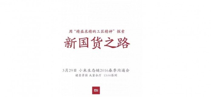 Xiaomi rice cooker evidenza