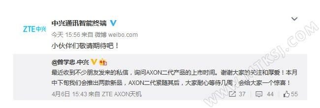 ZTE Axon 2 - 2