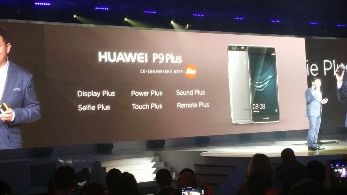 Huawei P9 Além disso,