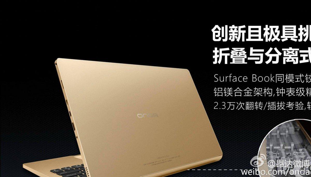 Onda oBook 11 Pro