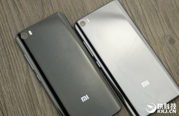 Xiaomi Mi 5S Mi Note 2