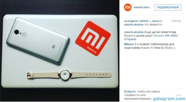 Xiaomi Ucraina Notebook