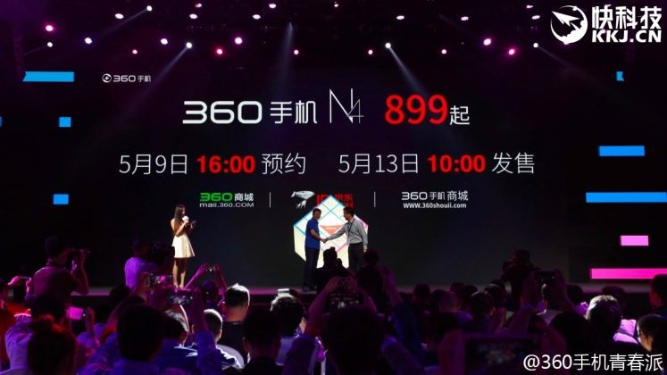 360 N4