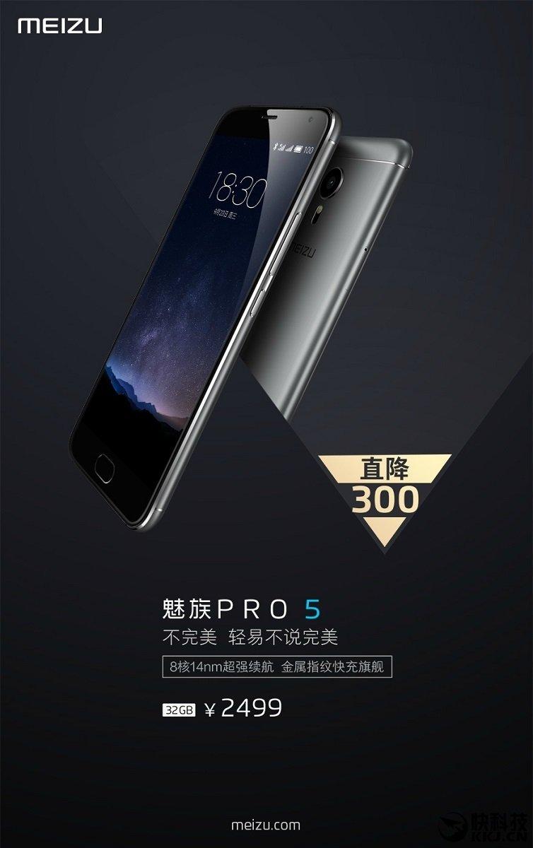 Meizu PRO 5 calo prezzo