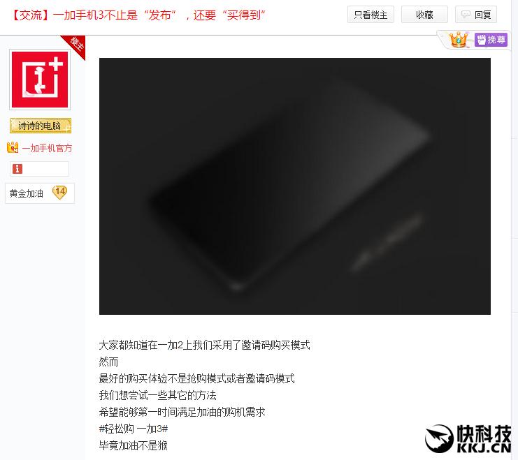 OnePlus 3 acquisto