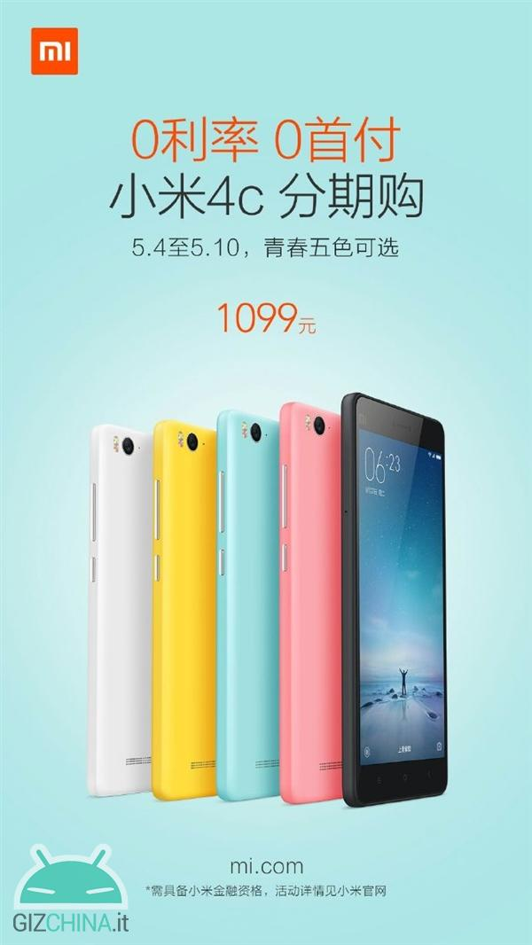 Xiaomi Mi 4c rate