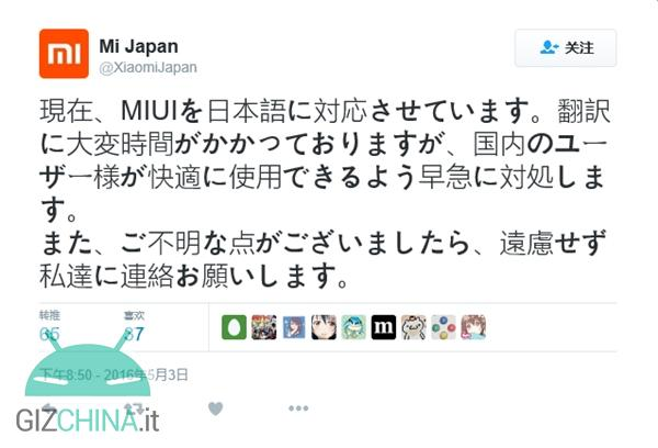Xiaomi twitter giappone