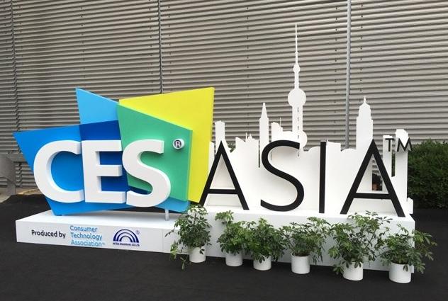 CES Asia 2016