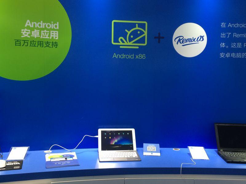 Chuwi Hi12 com Remix OS na CES Asia 2016
