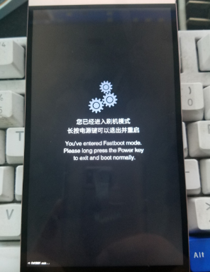 leeco-le-max-2-twrp-root-1.png