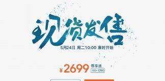 ZUK Z2 Pro inizio vendite Cina