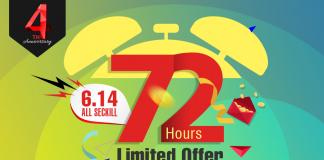 GeekBuying 72hr Crazy Sales