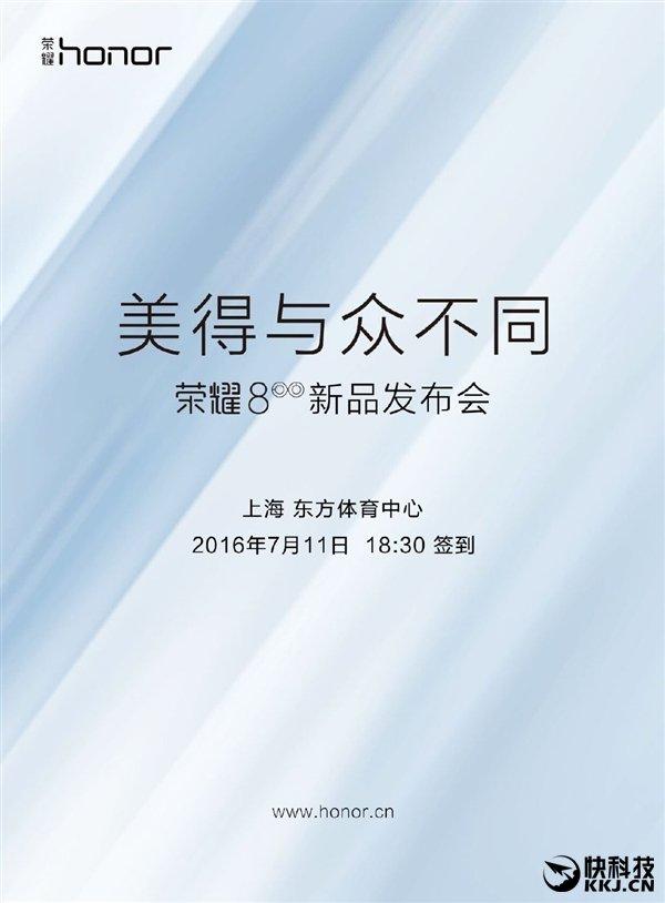 Honor 8 teaser