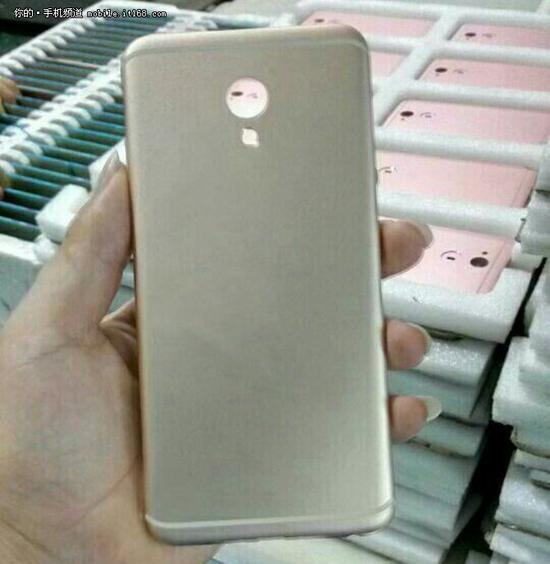 Meizu MX6 back-cover