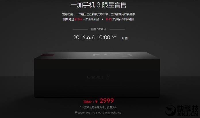 OnePlus 3 6 giugno