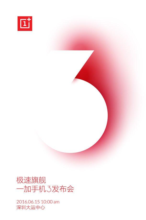 OnePlus 3 presentazione