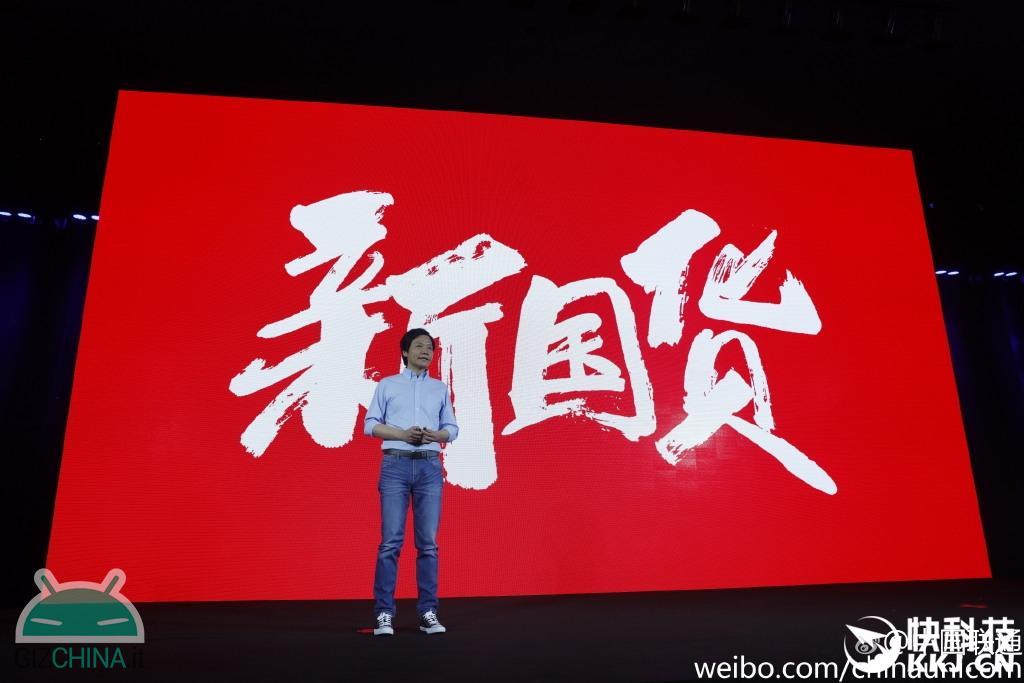 Xiaomi 15 giugno smartphone