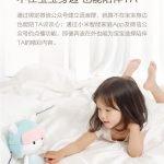 Fantoche Xiaomi mitu