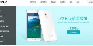 Witryna internetowa ZUK Lenovo Motorola