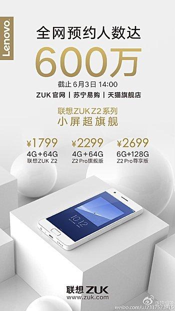 ZUK Z2 registrazioni prima vendita