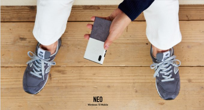 NuAns-Neo-2