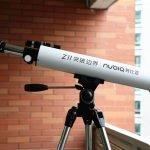 Convites do telescópio Nubia Z11