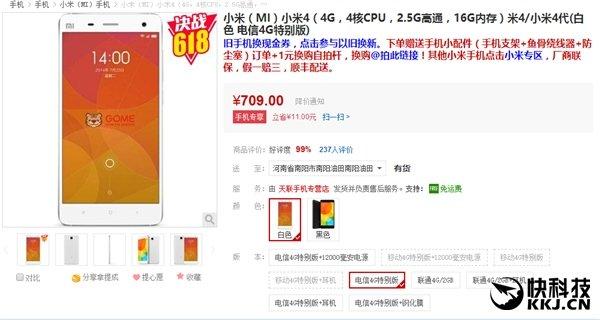 Xiaomi Mi 4 sconto Gome