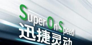 360 N4S teaser