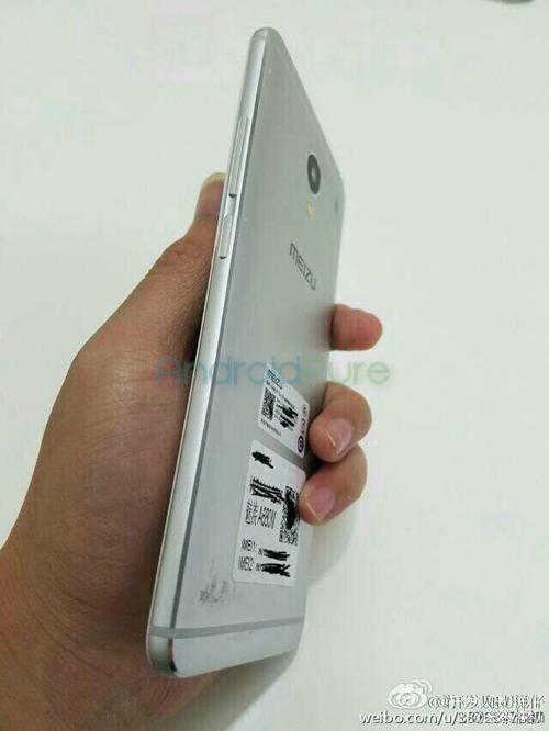 Meizu M1E foto leak