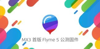 Meizu MX3 Flyme 5 beta