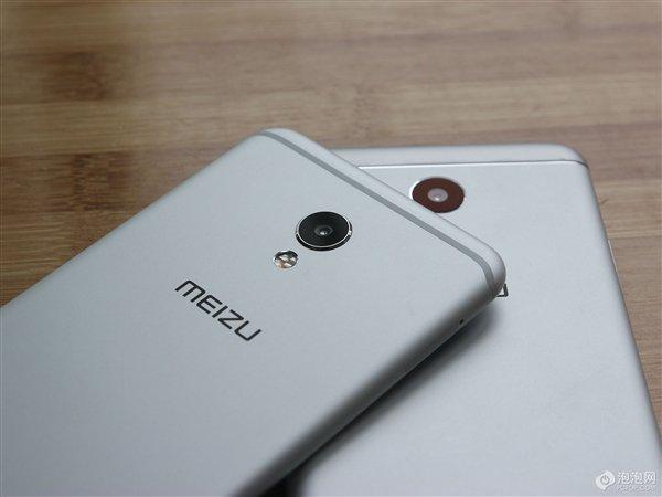 Meizu MX6 Meizu M3 Notas comparativas