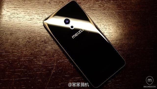 Meizu PRO 7 back-cover leaked