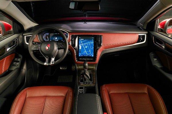 OS'Car RX5 Alibaba