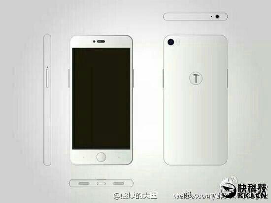 Smartisan T3 schermo