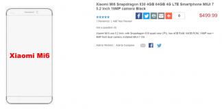 Xiaomi Mi 6 Xiaomi Store