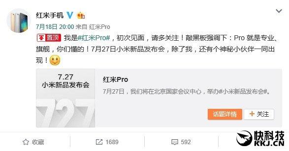 Vazamento de preço Xiaomi Redmi Pro