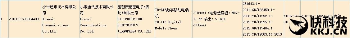 Xiaomi Redmi 3C-Zertifizierung