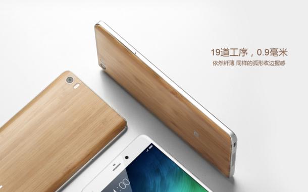 Xiaomi Mi Note sostituzione gratuita retro bambù