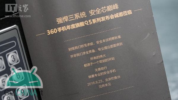 Invitación 360 Q5