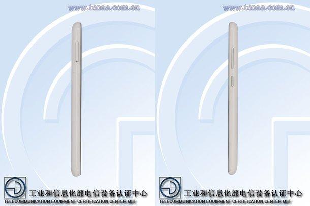 Huawei smartphone TENAA