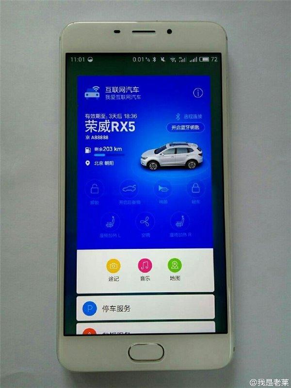 Controle de carro Meizu e azul charme